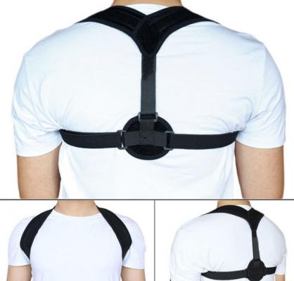 ceinture-dos-droit-correcteur-posture-reglable-1-418x400 Ceinture Dos Droit Soutien Réglable pour Améliorer la Posture